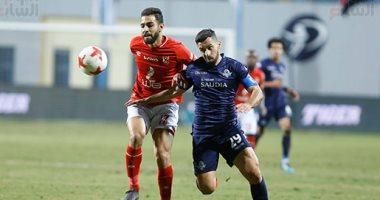 اتحاد الكرة: نهائى كأس مصر 5 أو 6 سبتمبر المقبل