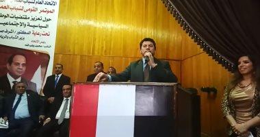 وزير الشباب: الرئيس أقسم على تحسين وضع مصر ونجح فى ذلك