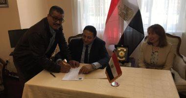 صور..المصريون فى صربيا يدلون بأصواتهم فى الاستفتاء على التعديلات الدستورية