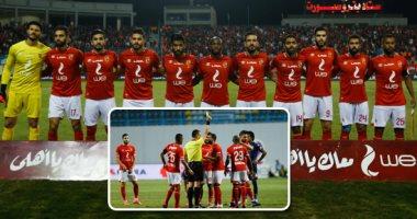 موعد مباراة الاهلي و المصري
