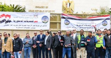 العاملون بشركات البترول العاملة بالأردن يدلون بأصواتهم باستفتاء الدستور