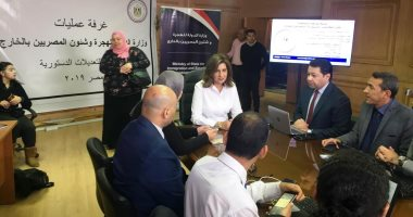 فيديو.. غرفة عمليات وزارة الهجرة تتابع مشاركة المصريين بالخارج فى الاستفتاء