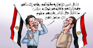 """كاريكاتير """"اليوم السابع"""".. مشاركة المصريين فى الاستفتاء صفعة للإخوان"""