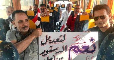 للمصريين فى الخارج.. قبل توجههك للاستفتاء أعرف أقرب سفارة أو قنصلية