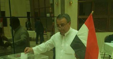 انتهاء التصويت على تعديلات الدستور فى اليوم الأول بسفارة مصر بأوتاوا