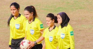 سوبر كورة يكشف حكاية أول طاقم تحكيم نسائى فى الكرة المصرية