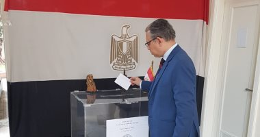 صور .. سفارة مصر فى لبنان تفتح أبوابها للتصويت على التعديلات الدستورية