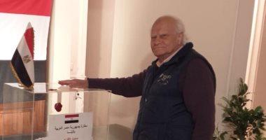 إقبال كبير على المشاركة فى الاستفتاء على التعديلات الدستورية باليونان