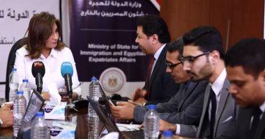 فيديو.. وزيرة الهجرة: المصريون بالخارج عكسوا صورة إيجابية وطنية مشرفة