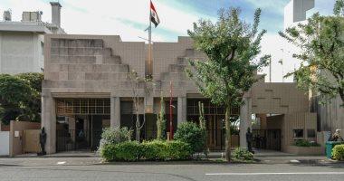 سفارة مصر فى توكيو