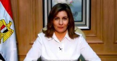 وزيرة الهجرة تشكر المصريين بعد الإقبال الكبير على الاستفتاء فى يومه الأول.. فيديو