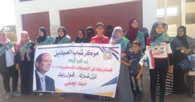صور.. توافد الناخبين على لجان الاستفتاء بجنوب سيناء