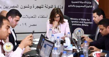 فيديو.. وزيرة الهجرة تنضم لغرفة عمليات متابعة الاستفتاء بعد الإدلاء بصوتها