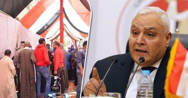 """""""الوطنية للانتخابات"""" تدعو للمشاركة فى انتخابات النواب على أنغام """"مصر غالية"""""""