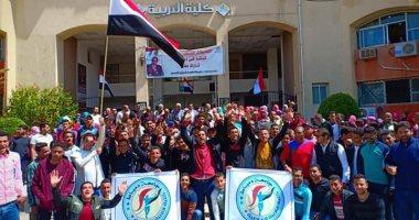 مسيرة طلابية بدمياط لحث المواطنين على المشاركة فى الاستفتاء