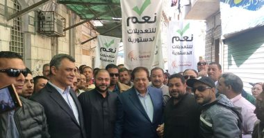 مؤسسة أبو العينين بالجيزة تقود مسيرات لدعم مشاركة المواطنين فى الاستفتاء