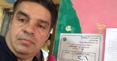 رئيس حكام السلة عن الاستفتاء على تعديلات الدستور : اعمل الصح