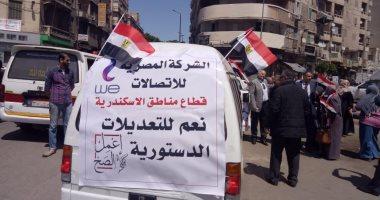 صور.. موظفو المصرية للاتصالات يدلون بأصواتهم فى استفتاء تعديل الدستور
