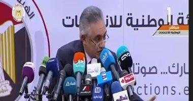 الوطنية للانتخابات: يحق لوسائل الإعلام حضور عمليات الفرز والحصر العددى