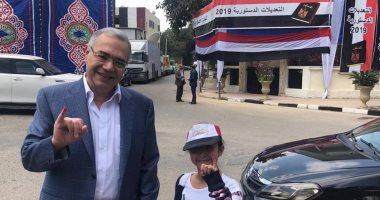 المصريين الأحرار: أمريكا تفشل فى تنظيم انتخابات الحزب الديمقراطى