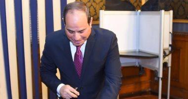 فيديو.. الرئيس عبد الفتاح السيسى يدلى بصوته  فى الاستفتاء على التعديلات الدستورية