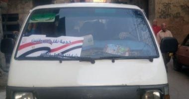 متطوعون ينقلون المواطنين إلى منازلهم مجانا بعد مشاركتهم بالاستفتاء