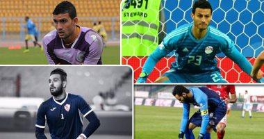حراسة مرمى منتخب مصر بلا تغييرات قبل انطلاق كأس أمم أفريقيا