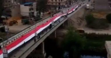 شباب الدقهلية يشاركون صحافة المواطن بأطول علم لمصر لدعم الاستفتاء على تعديل الدستور