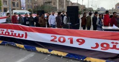 فيديو..طوابير للناخبين أمام مدرسة عبدالمنعم واصل بالقطامية للمشاركة بالاستفتاء
