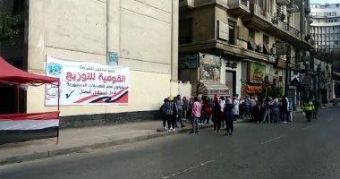فيديو.. إقبال المواطنين على مدرسة قصر الدوبارة بجازان سيتى للمشاركة بالاستفتاء