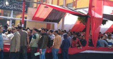 ما هى التعديلات الدستورية المطروحة اليوم للاستفتاء على المصريين؟