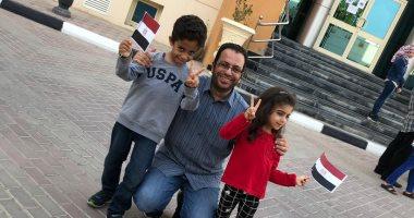"""""""عمرو"""" يشارك فى التصويت على التعديلات الدستورية من قطر قائلًا: فخور ببلدى"""