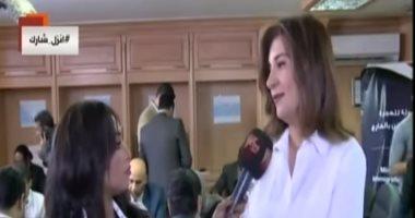 وزيرة الهجرة: ننسيق مع السفارة المصرية لنقل العالقين بجزر المالديف وبالى