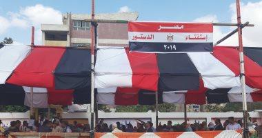 صور.. أطول طابور فى الاستفتاء على التعديلات الدستورية بالسلام
