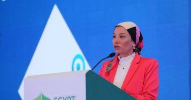 وزيرة البيئة تشارك فى اجتماعات مؤتمر اتفاقية الأمم المتحدة لتغير المناخ بمدريد