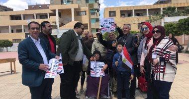 قيادات حزب الحرية بالدقهلية يدلون بأصواتهم باستفتاء التعديلات الدستورية
