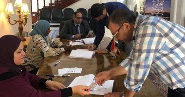 صور.. المصريون بالبحرين يشاركون باليوم الثالث للاستفتاء على تعديلات الدستور