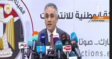 الوطنية للانتخابات: مد فترة التصويت لأربعة أيام شائعة هدفها إضعاف المصريين