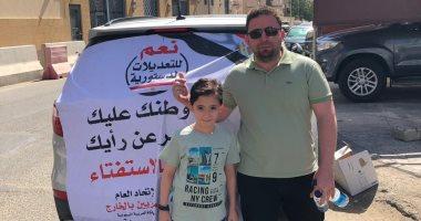 """""""أحمد"""" من أمام القنصلة المصرية بجدة: نعم للتعديلات الدستورية"""