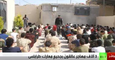 فيديو.. 3 آلاف مهاجر عالقون بجحيم معارك طرابلس