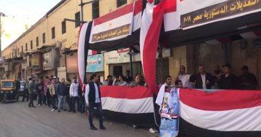 طوابير المواطنين أمام لجان الشرابية فى ثانى أيام الاستفتاء