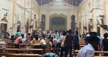 15 صورة تلخص مأساة تفجير 3 كنائس و3 فنادق فى سريلانكا