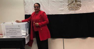 """دعاء الأنصارى إحدى ناشطات """"مصر تستيطع بالتاء المربوطة"""" تشارك فى الاستفتاء باستراليا"""