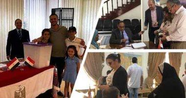 بأمر الشعب هتكمل.. رسائل المصريين فى أمريكا لدعم تعديلات الدستور ..فيديو