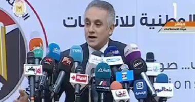 الوطنية للانتخابات: العالم يشهد على نزاهة وشفافية الاستفتاء على الدستور