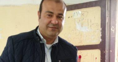 اتحاد الغرف العربية: 18رجل أعمال مصرى يشاركون بمؤتمر المستثمرين العرب بالبحرين