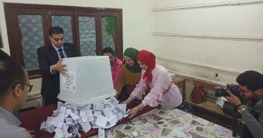 فيديو وصور.. بدء الفرز فى لجان أسيوط بعد انتهاء التصويت على التعديلات الدستورية