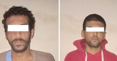 ضبط اثنين قتلا شخص بسبب الثأر فى شبرا الخيمة