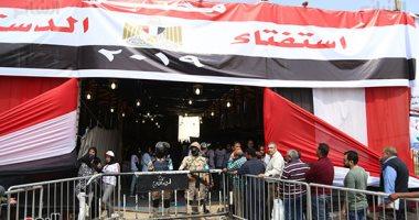 فضيحة.. حزب موالٍ للإخوان اشترى كراتين لتوزيعها باللجان ونسبها بالزور للدولة