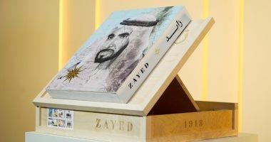 غدا.. انطلاق معرض أبوظبى الدولى للكتاب والهند ضيف الشرف